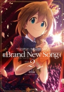 THE IDOLM@STER MILLION LIVE! THEATER DAYS Brand New Song 2: IDコミックス / REXコミックス