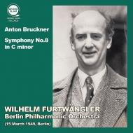 交響曲第8番 ヴィルヘルム・フルトヴェングラー&ベルリン・フィル(1949)(平林直哉復刻)
