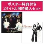Live In Japan 1972 +Live In Amsterdam 1976【ポスター特典付き2タイトル同時購入セット】(2CD)
