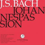 ヨハネ受難曲 ルドルフ・ルッツ&バッハ財団管弦楽団、バッハ財団合唱団、ダニエル・ヨハンセン、他(2CD)