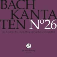 カンタータ集 第26集〜第25番、第94番、第162番 ルドルフ・ルッツ&バッハ財団管弦楽団