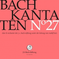 カンタータ集 第27集〜第51番、第59番、第136番 ルドルフ・ルッツ&バッハ財団管弦楽団