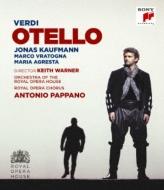 『オテロ』全曲 ウォーナー演出、アントニオ・パッパーノ&コヴェント・ガーデン王立歌劇場、ヨナス・カウフマン、アグレスタ、他(2017 ステレオ)