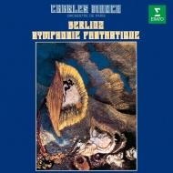 幻想交響曲 シャルル・ミュンシュ&パリ管弦楽団