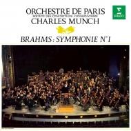 交響曲第1番 シャルル・ミュンシュ&パリ管弦楽団