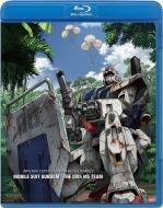 機動戦士ガンダム 第08MS小隊 U.C.ガンダムBlu-rayライブラリーズ