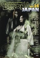 BURRN! JAPAN Vol.14[シンコー・ミュージック・ムック]