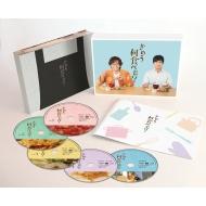 きのう何食べた? Blu-ray BOX(5枚組)