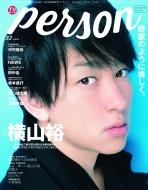 TVガイドPERSON VOL.82[東京ニュースmook]