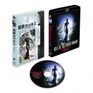蜘蛛女のキス <HDニューマスター・スペシャルエディション> Blu-ray