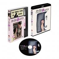 カイロの紫のバラ <HDニューマスター・エディション> Blu-ray