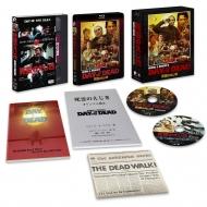 死霊のえじき <HDニューマスター・スペシャルエディション> メモリアル・コレクション【初回生産限定】 Blu-ray