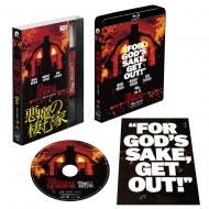 悪魔の棲む家 <HDニューマスター・スペシャルエディション> Blu-ray