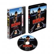 レモ/第1の挑戦 <HDニューマスター・スペシャルエディション> Blu-ray