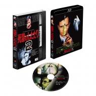 死霊のしたたり2 <HDニューマスター・スペシャルエディション> Blu-ray