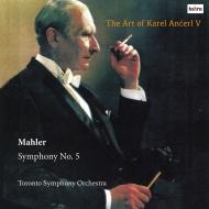 交響曲第5番 カレル・アンチェル&トロント交響楽団