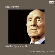 交響曲第5番 ポール・パレー&デトロイト交響楽団