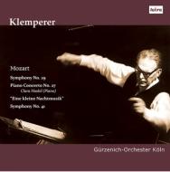 ピアノ協奏曲第27番、交響曲第29番、第41番『ジュピター』 ハスキル、クレンペラー&ケルン・ギュルツェニヒ管弦楽団、ほか(1956)(3枚組アナログレコード)