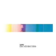 Poly Life Multi Soul 【完全枚数限定生産】(45回転/12インチシングルレコード)