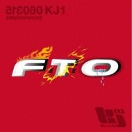 《十五催ハッピープライス盤》 KJ1 F・T・O