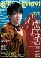 STAGE navi(ステージナビ)Vol.32 日工ムック