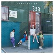 FRUSTRATION 【Type-C】(+DVD)