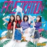 FRUSTRATION 【初回生産限定盤 Type-D】(+DVD)