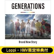 《Loppi・HMV限定特典付き》 Brand New Story (+DVD)