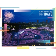 6th YEAR BIRTHDAY LIVE 【完全生産限定盤】<コンプリートBOX>(Blu-ray)