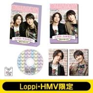 【Loppi・HMV限定】オールナイトニッポンi北村諒と和田雅成のおしゃべやDVD