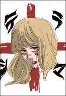 ステッカー<JUN INAGAWA×GANG PARADE(テラシマ)>