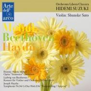 ベートーヴェン:ヴァイオリン協奏曲、ハイドン:交響曲第94番『驚愕』、他 佐藤俊介、鈴木秀美&オーケストラ・リベラ・クラシカ