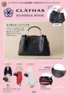 CLATHAS HAND BAG BOOK