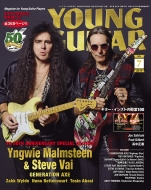 YOUNG GUITAR (ヤング・ギター)2019年 7月号