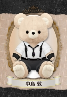 My Dear Bear 中島 敦