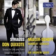 ドン・キホーテ、チェロ・ソナタ、他 ダニエル・ミュラー=ショット、アンドルー・デイヴィス&メルボルン交響楽団、ヘルベルト・シュフ
