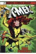 X-MEN: ダークフェニックス・サーガ Marvel