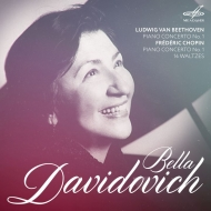 Piano Concerto, 1, : Davidovich(P)A.jansons / Moscow Rso +waltzes, Beethoven: Piano Concerto, 1, : Moscow Po