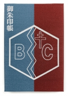 御朱印帳 BC自由学園