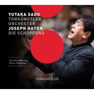 『天地創造』 佐渡 裕&トーンキュンストラー管弦楽団、RIAS室内合唱団(2CD)