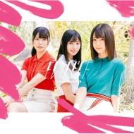 ドレミソラシド 【TYPE-A】(+Blu-ray)