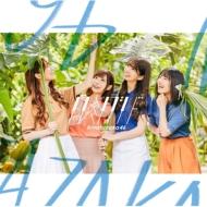 ドレミソラシド 【TYPE-B】(+Blu-ray)