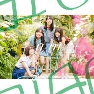 ドレミソラシド 【TYPE-C】(+Blu-ray)