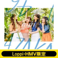 《Loppi・HMV限定 生写真3枚セット付》ドレミソラシド 【初回仕様限定盤 TYPE-B】(+Blu-ray)
