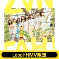 《Loppi・HMV限定 生写真2枚セット付》 ドレミソラシド 【通常盤】