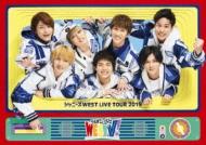 ジャニーズWEST LIVE TOUR 2019 WESTV! 【DVD通常仕様】