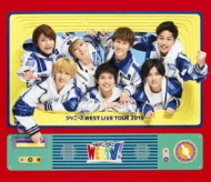 ジャニーズWEST LIVE TOUR 2019 WESTV! 【Blu-ray通常仕様】