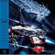 Thunder Force IV (Red)