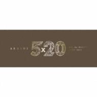 《予約追加生産分》 5×20 All the BEST!! 1999-2019 【初回限定盤1】(4CD+DVD)