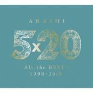 《予約追加生産分》 5×20 All the BEST!! 1999-2019 【初回限定盤2】(4CD+DVD)